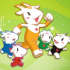 2010 Guangzhou Asian Games wallpapers