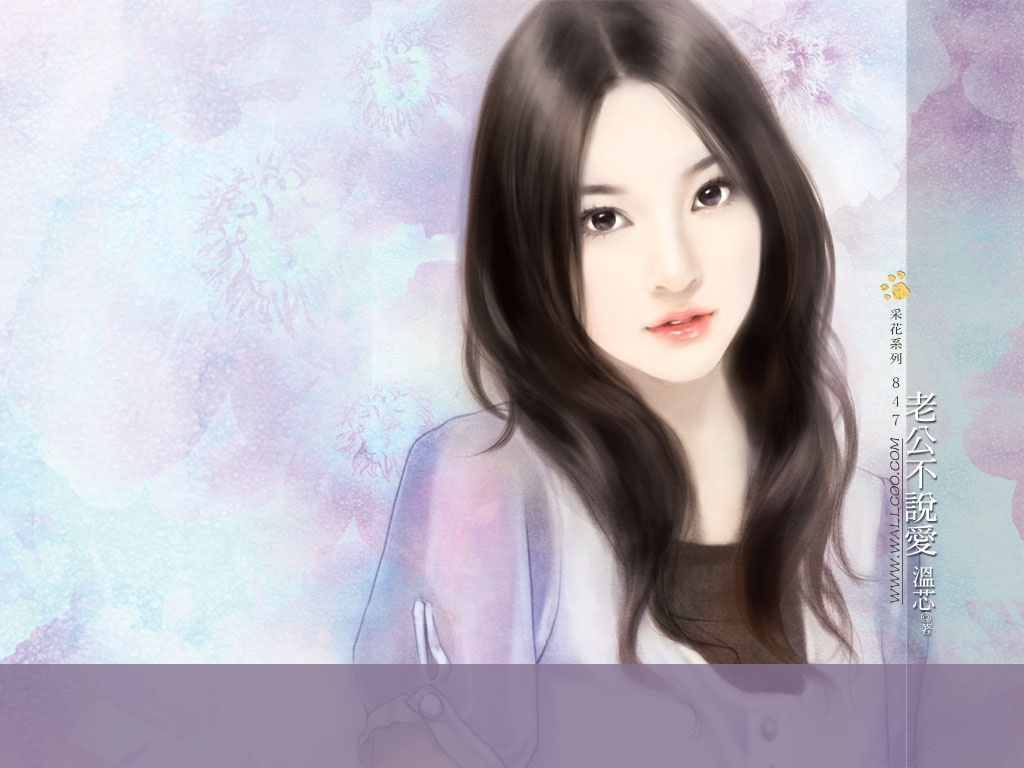 Asian girl drawings art