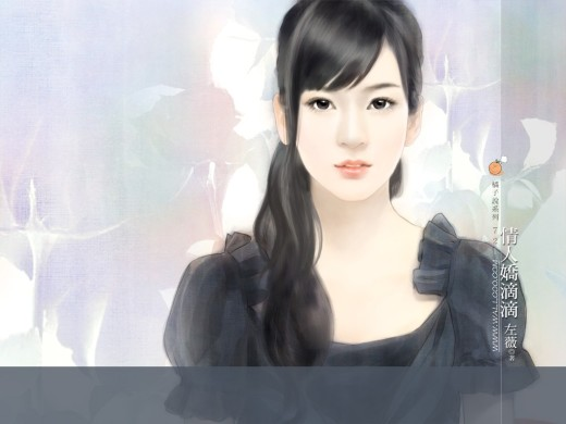 Art Paintings Of Chinese Sweet Girls Personal Blog Of