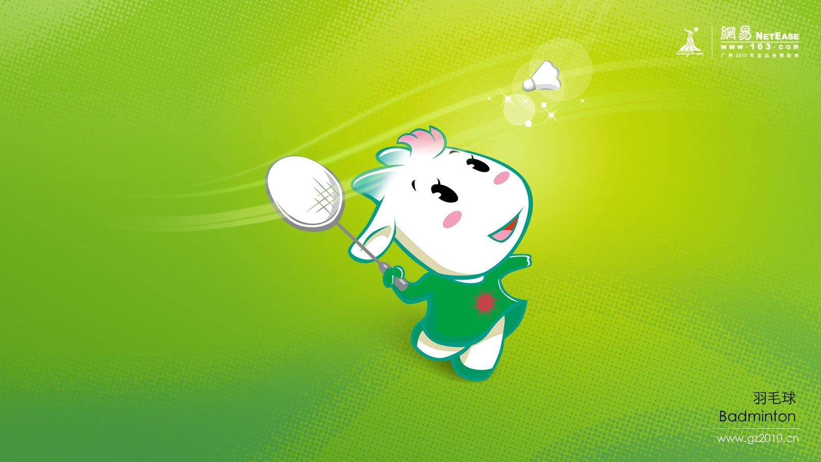 2010 guangzhou asian games wallpapers - personal blog of mario xiao