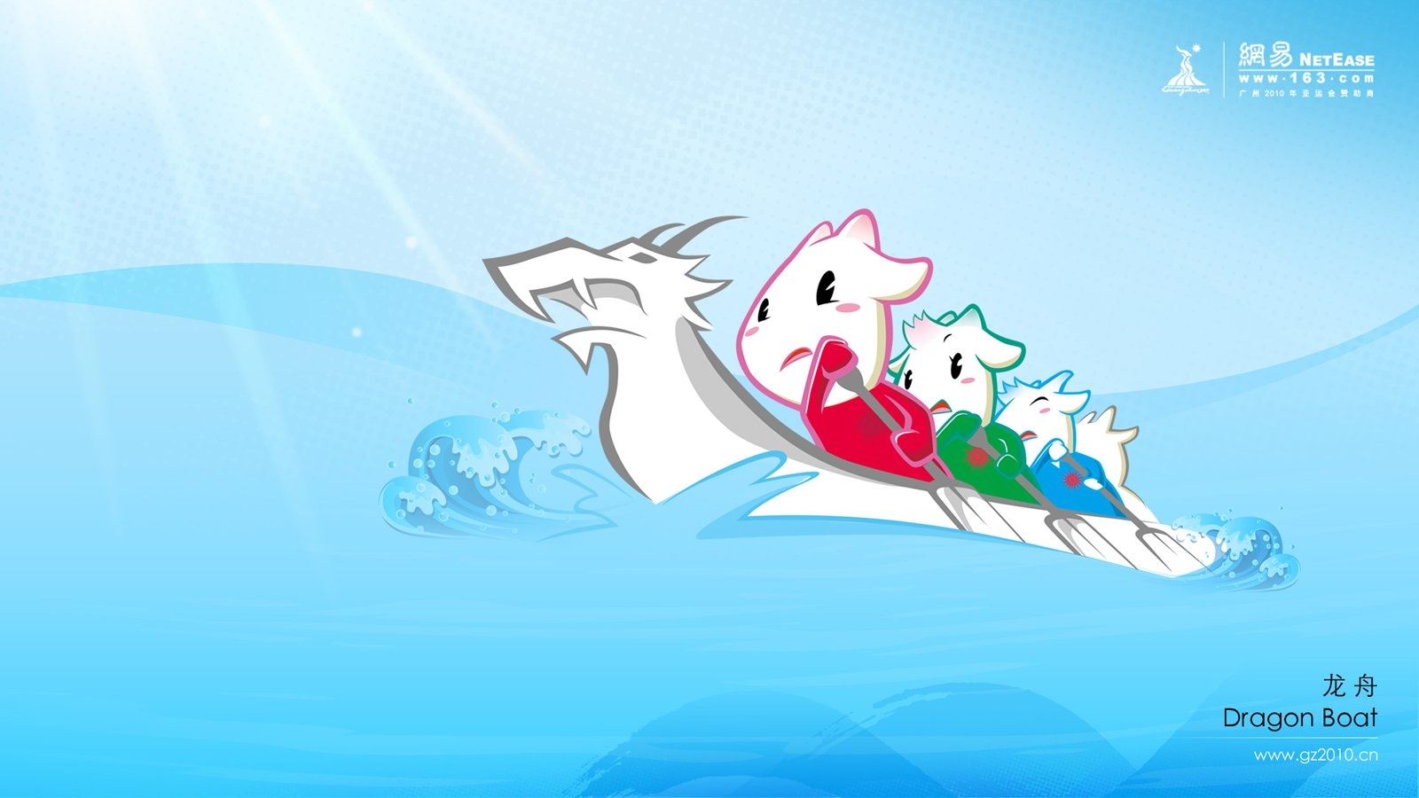 Game Dragon Boat Cartoon