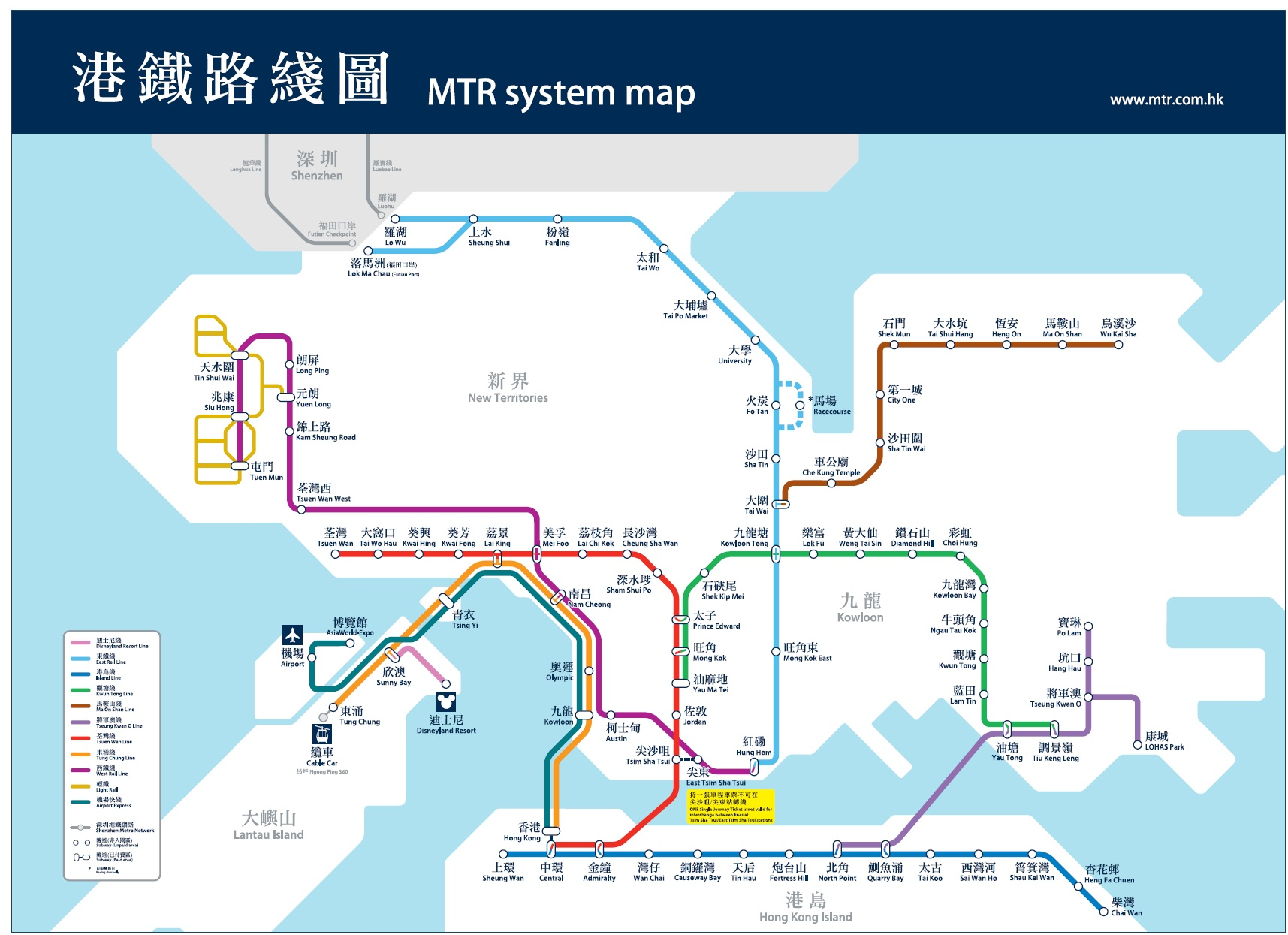 Hongkong MTR System Map Personal Blog of Mario Xiao a Graphic